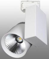 LED svítidel QisDESIGN spadající pod BenQ Group
